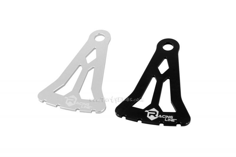 Racing Line Alloy Disc Protector